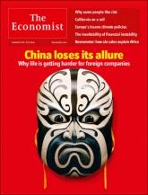 economistchina
